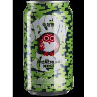 Пиво Hitachino Nest Beer Session IPA (0,35 л.)