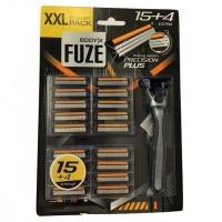 Станок для бритья BODY-X FUZE 15 + 4 запаска