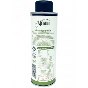 Оливковое масло Megido первого холодного отжима (250 мл)