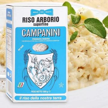 Рис Campanini Araborio Italia (1 кг)