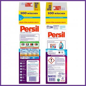 Стиральный порошок Persil Professional Color 100 стирок, 6.5 кг