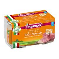 Детское пюре Plasmon Vitello 100 % Naturale, 160 г