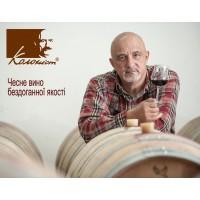 Вино  Колонист Литургическое столовое сухое, 0,75 л
