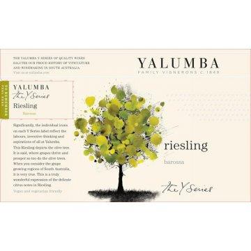 Вино Yalumba Riesling Y Series (0,75 л)