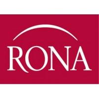 Ваза Rona (23см)
