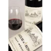 Вино Chateau d'Arcins (0,75 л)