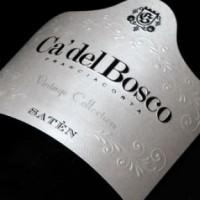 Игристое вино Ca' del Bosco Saten (0,75 л)