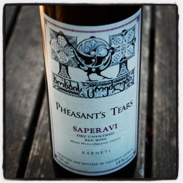 Вино Pheasant's Tears Saperavi (0,75 л)