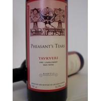 Вино Pheasant's Tears Tavkveri (0,75 л)