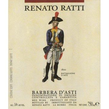 Вино Renato Ratti Barbera d'asti Battaglione (0,75 л)