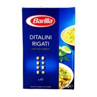 Макароны Barilla №47 Ditalini Rigati, 500 г