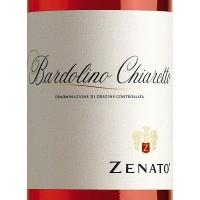 Вино Zenato Chiaretto Bardolino (0,75 л)