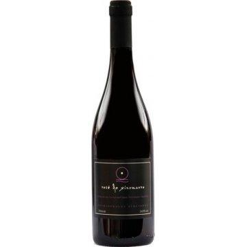 Вино Thymiopoulos Rose de Xinomavro, 2014 (0,75 л)