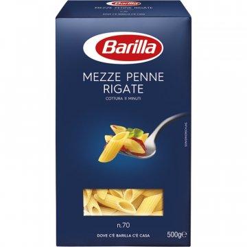 Макароны Barilla №70 Mezze Penne Rigate, 500 г