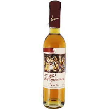Вино Колонист Мускатне (0,375 л.)