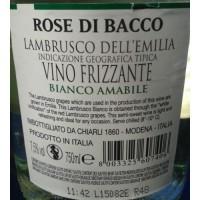Игристое вино Chiarli Rose di Bacco Lambrusco dell'Emilia Bianco (0,75 л)