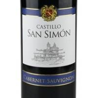 Вино Castillo San Simon Cabernet Sauvignon (0,75 л)