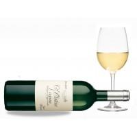 Вино Zenato Lugana Santa Cristina (0,75 л)