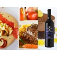 Вино Corte Giara Merlot Corvina (0,75 л)