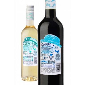 Вино Garcia Carrion Cappo Shiraz (0,75 л)