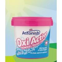 Средство для удаления пятен Astonish Oxi Active (500 г)