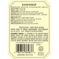 Вино Kanonkop Estate Pinotage (0,75 л)