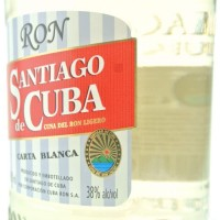 Ром Santiago De Cuba Carta Blanca (1 л)
