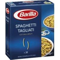 Макароны Barilla №38 Spaghetti Tagliati, 500 г