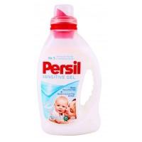 Средство для стирки детских вещей Persil Sensetive Gel, 1.17 л