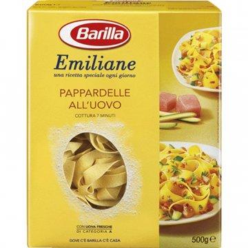 Макароны Barilla Emiliane №227 Pappardelle , 500 г