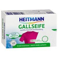 Мыло для удаления пятен Heitman Gallseife, 100 гр