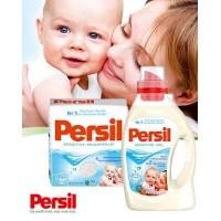Стиральный порошок для детских вещей Persil Sensitive, 1.08 кг