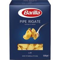 Макароны Barilla №91 Pipe Rigati, 500 г