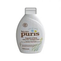 Шампунь для волос c экстрактом ромашки и алоэ вера Baby Care Puris, 250 мл