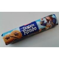 Печенье Sondey Captain Rondo, 500 г
