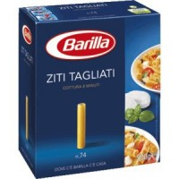 Макароны Barilla №74 Ziti Tagliati, 500 г