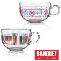 Чашка Banquet Malaga Stripes (435 мл)