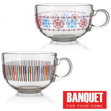 Чашка Banquet Malaga Nordic, 435 мл