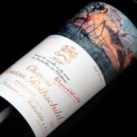Вино Chateau Mouton Rothschild, 2010 (0,75 л)