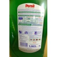 Профессиональная жидкость для стирки Persil Universal, 77 ст