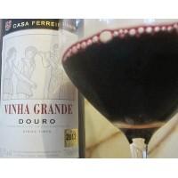 Вино Sogrape Vinhos Vinha Grande Douro Red Casa Ferreirinha (0,75 л)