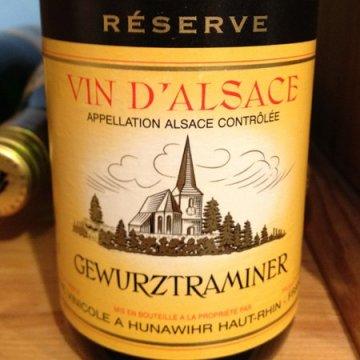 Вино Hunawihr Gewurztraminer Reserve (0,75 л)