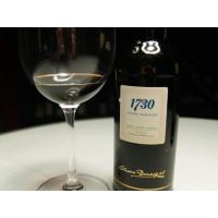 Вино Bodegas Alvaro Domecq Pedro Ximenez 1730 (0,375 л)