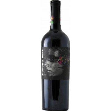 Вино Bodegas Atteca Honoro Vera (0,75 л)