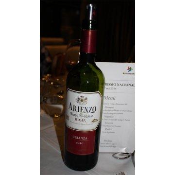 Вино Marques de Riscal Marques de Arienzo Crianza (0,75 л)