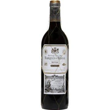 Вино Marques de Riscal Marques de Riscal Reserva (0,75 л)