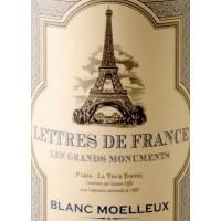 Вино Maison Bouey, Lettres De France Blanc Moelleux (0.75 л)