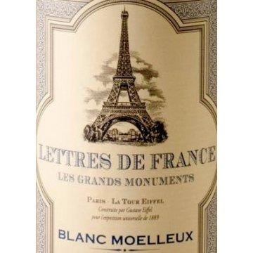 Вино Maison Bouey Lettres de France (0,75 л)