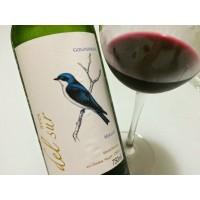 Вино Carta Vieja Aves Del Sur Merlot (0.75 л)