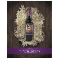Вино Bodegas Care, Tinto Joven (0.75 л)